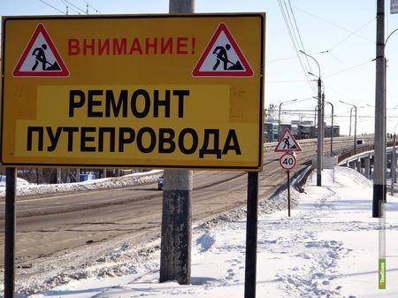 В Тамбове начнут строить новые дороги и ремонтировать старые