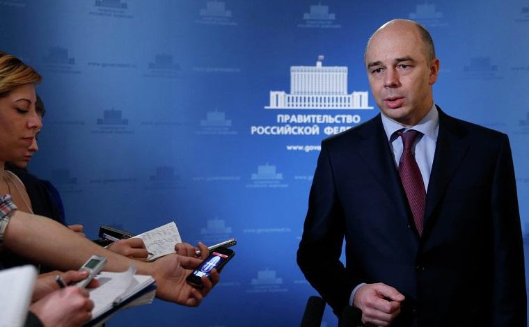 Минфин РФ назвал условия предоставления финансовой помощи Украине