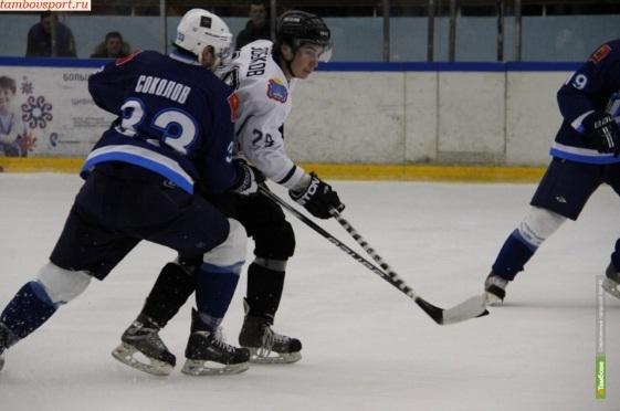 Тамбовские хоккеисты уступили гостям из Твери первую встречу