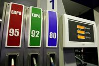 Самый дешевый бензин среди стран Европы и СНГ — в России
