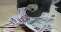 За получение взятки двое участковых заплатят штраф по 1,2 миллиона рублей