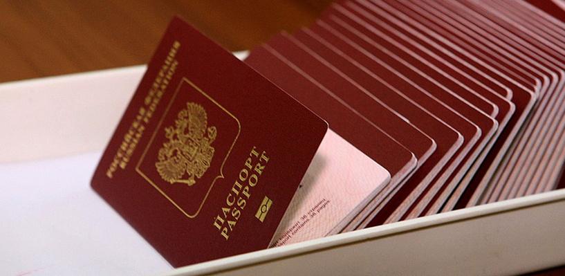 В России сократят сроки выдачи загранпаспортов