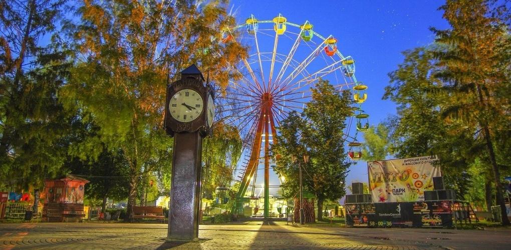 Парк культуры и отдыха приглашает на открытие весенне-летнего сезона