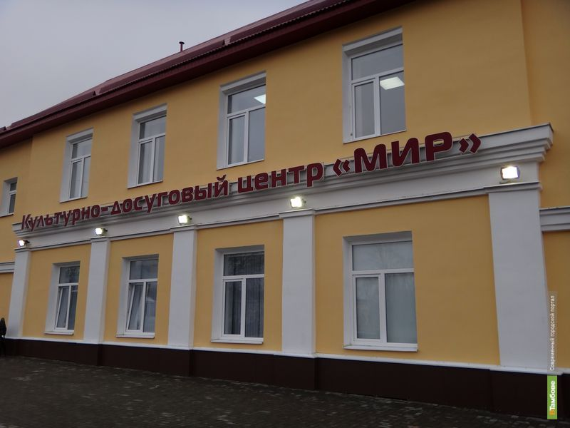 На западе Тамбова открыли новый корпус КДЦ «Мир»