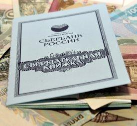 Кассир банка обворовала пенсионерку