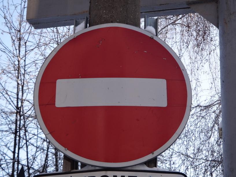 Автомобилистам запретили ездить мимо краеведческого музея