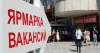 Украинцам помогут найти работу в Тамбове