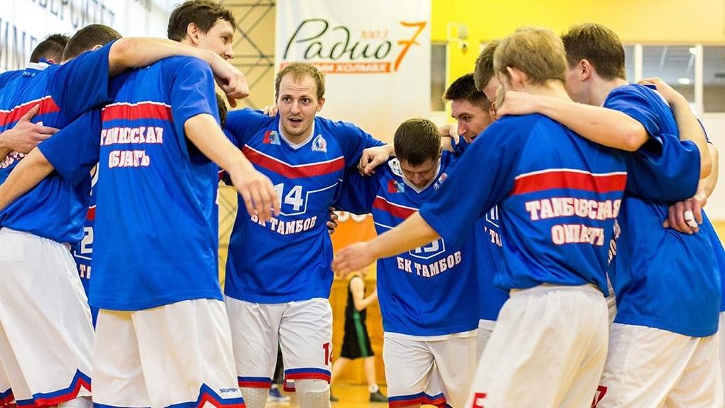 Ещё одна победа: БК «Тамбов» провёл заключительную игру чемпионата