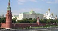 Губернатор Олег Бетин прослушает послание президента в Кремле