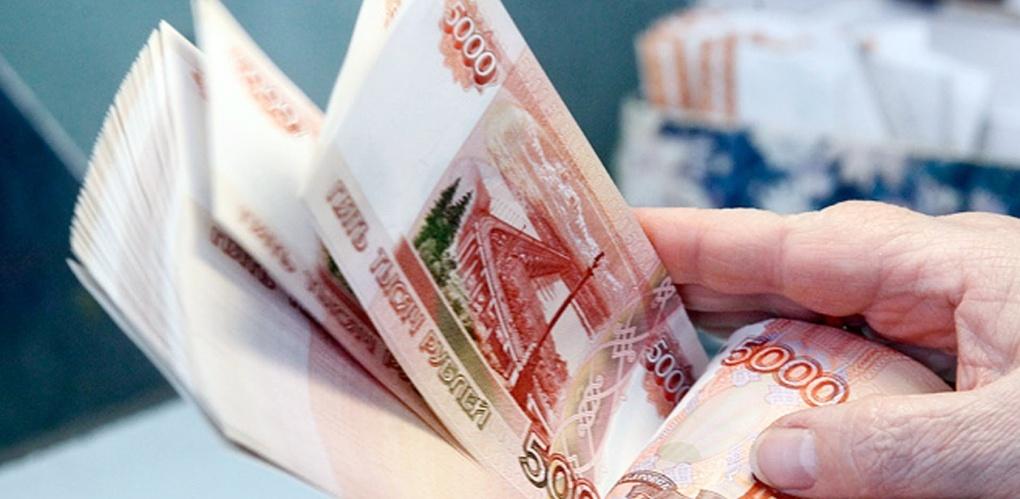Депутаты облдумы отчитались о доходах: только у одного из них есть недвижимость за границей