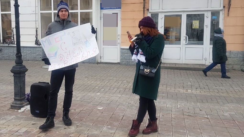 Тамбовчане прочитали в центре города стихотворения любимых поэтов и писателей