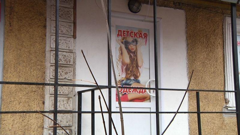 В Мичуринске в магазине детской одежды функционировал игровой клуб