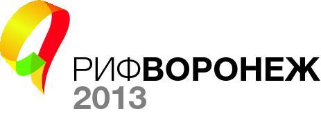 Определилась предварительная программа главного интернет-события региона «РИФ-Воронеж 2013»