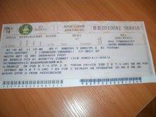 Билеты из Тамбова в Москву станут дороже