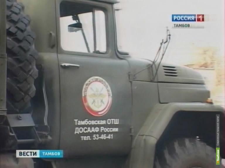 Котовчане отличились на соревнованиях в региональном отделении ДОСААФ