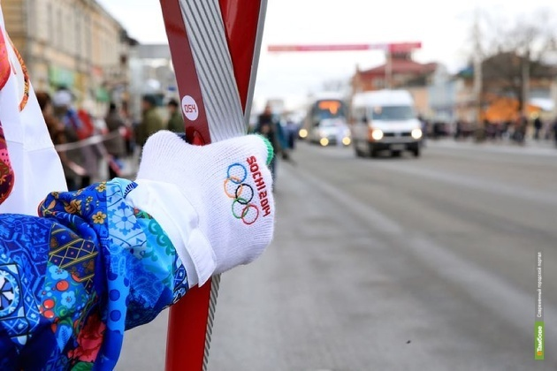 Тамбовчане могут выиграть поездку на Олимпиаду в Сочи