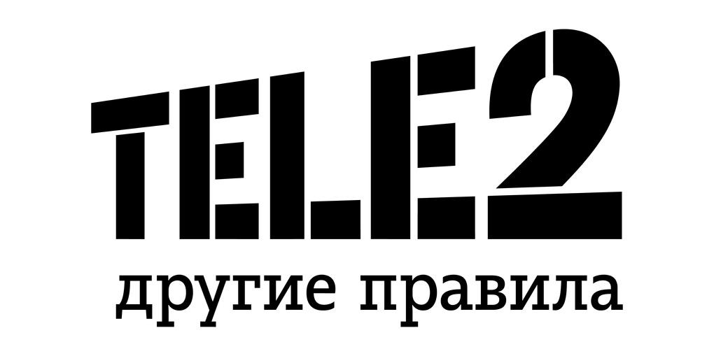 Tele2 запустит на своей сети нового виртуального оператора связи