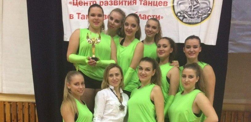 Студентки Президентской академии стали победительницами танцевального Чемпионата и Первенства ЦФО