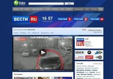 Главный российский видеоресурс RuTube прощается с пользователями