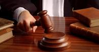 Тамбовчанину дали 4 года условно за попытку продать наркотики