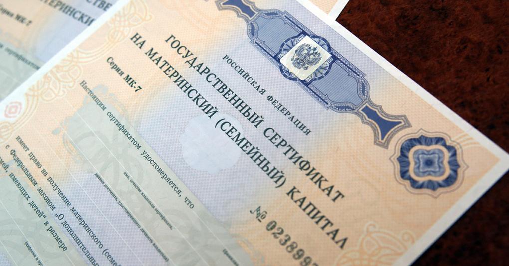 Родителям изБашкирии напомнили оправе наежемесячные выплаты
