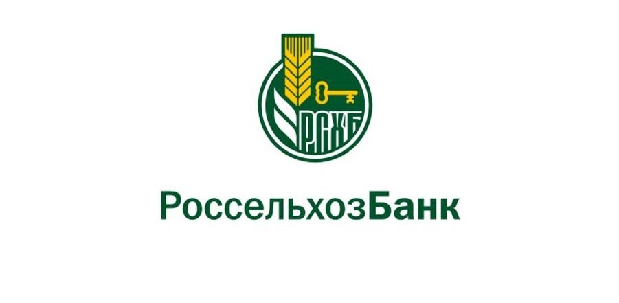 Дмитрий Патрушев провел рабочую встречу с врио Главы Республики Адыгея Муратом Кумпиловым