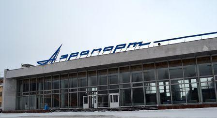 Самолеты из Тамбова в Москву будут летать чаще