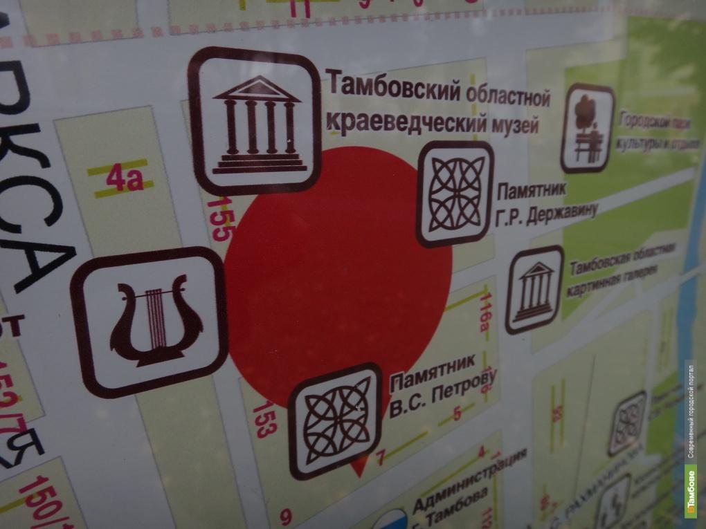 Гости Тамбова будут ориентироваться в городе по навигационным стендам