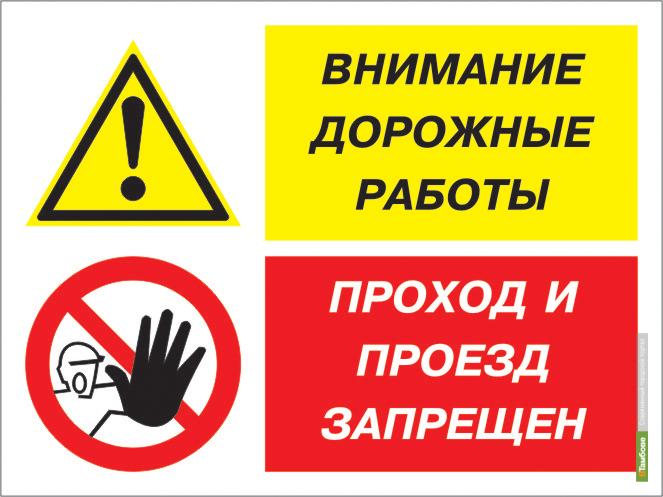 На дороге «Липецк — Тамбов» ограничат движение транспорта