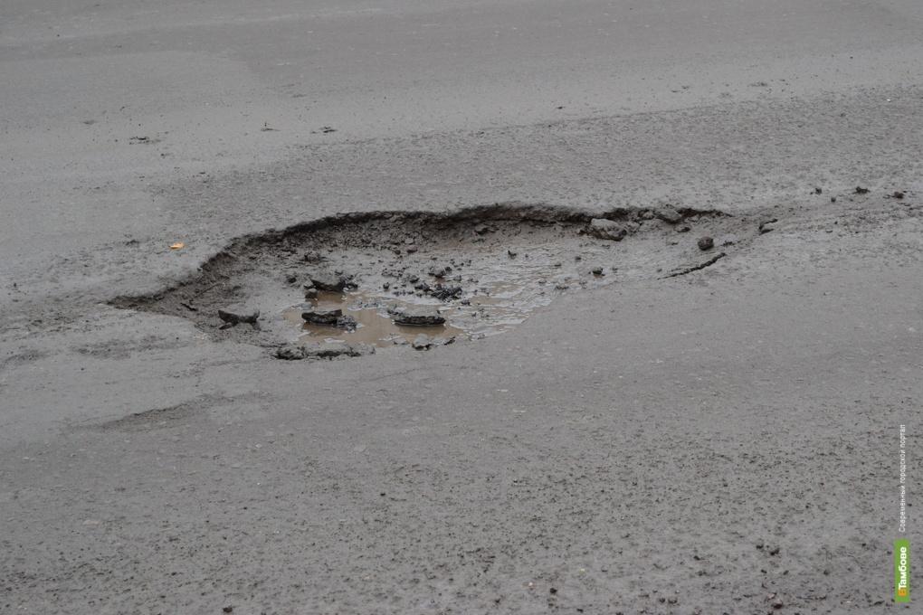 Дорожные ямы на Тамбовщине после зимы исчезнут за месяц