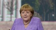 Немецкие корпорации высказались против антироссийских санкций