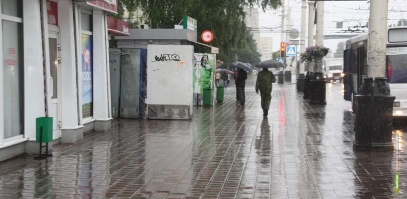 Повсеместно дожди: МЧС предупреждает об ухудшении погоды завтра