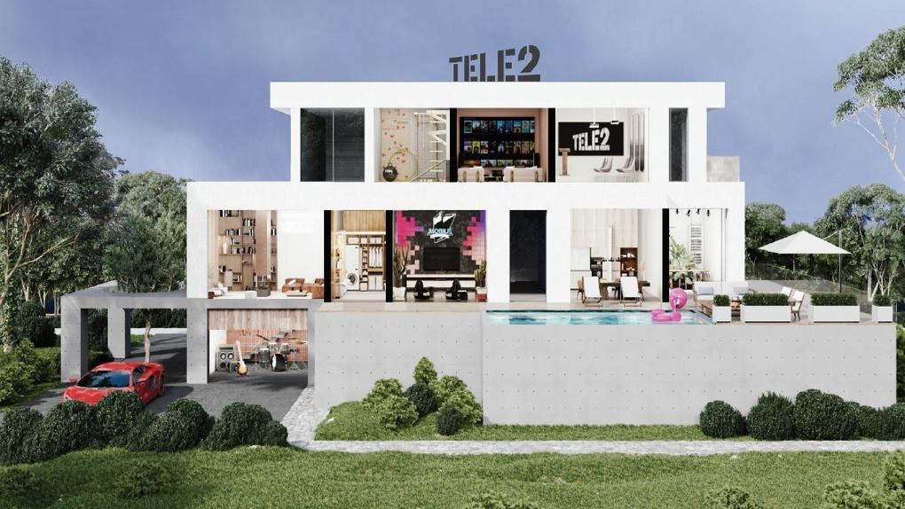 Tele2 приглашает на домашний концерт Ёлки (16+)