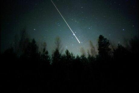 В России к 2030 году научатся предсказывать падение опасных метеоритов