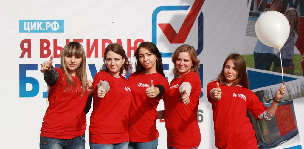 Студенты Тамбовского филиала РАНХиГС приняли участие во флешмобе молодых избирателей