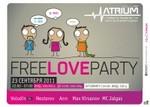 Atrium приглашает тамбовчан на Free Love party