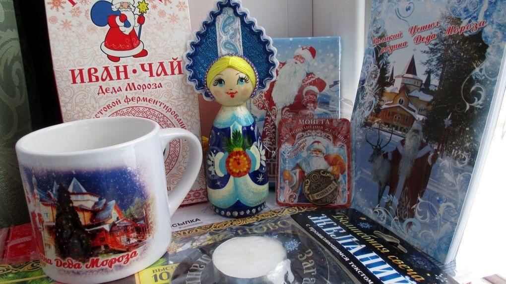 Послание из Великого Устюга: рассказовцы получили подарки от главного Деда Мороза страны