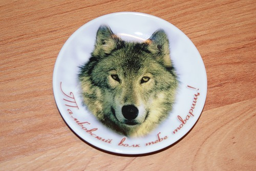 Владелец бренда «Тамбовский волк» засудил «Почту России»