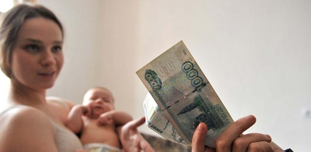Молодым тамбовчанкам хотят давать ежемесячное пособие на рождение первого ребёнка