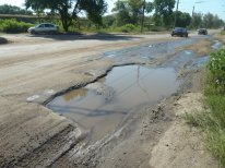 На администрацию Тамбова подали в суд из-за разбитых дорог