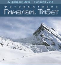В тамбовскую «картинку» привезут частичку Тибета