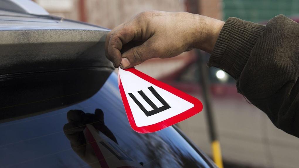 В Тамбовской области начали штрафовать за отсутствие «Ш». Попались уже более 20 водителей
