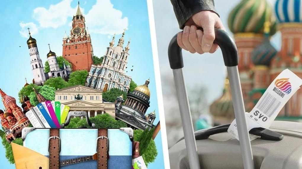 Путешествия по России: где потребуют ПЦР-тест или сертификат о вакцинации