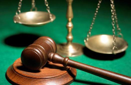 За взятку сотруднику ГИБДД мужчину оштрафовали на 30 тысяч рублей