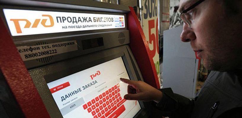 Продажи железнодорожных билетов на следующий год стартуют с 17 ноября