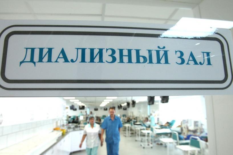В Мичуринске открылся центр амбулаторного гемодиализа