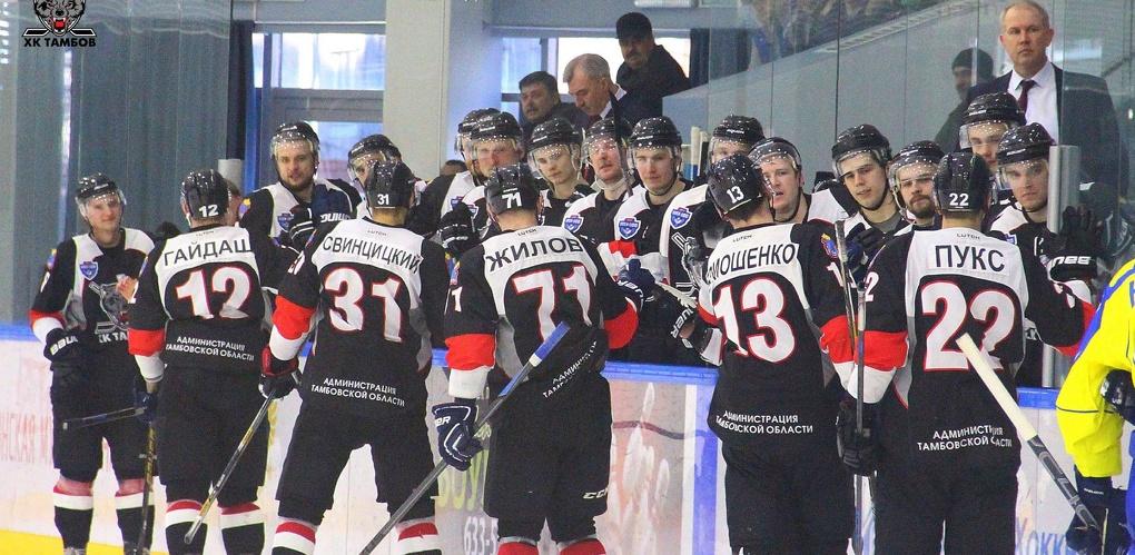 Хоккейный клуб «Тамбов» поддерживают известные музыканты и актёры