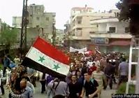 МИД Италии требует выработки жесткой позиции по Сирии