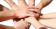 Центр социальной помощи «Дом милосердия» поддержит в трудной ситуации