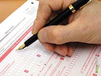 Налоговая инспекция приглашает на день открытых дверей